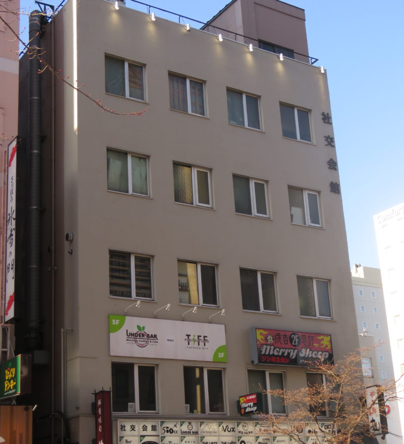 中銀ソシアルビル【焼焼】NEW OPEN