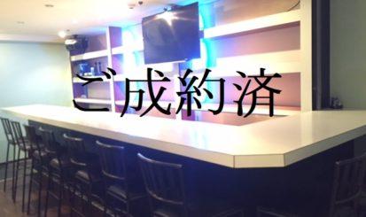 【中銀ソシアル】パブ向き 19.60坪★